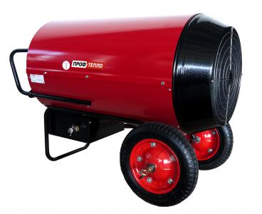 Газовый калорифер КГ-100ПГ на природном газе
