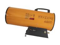 Газовый калорифер КГ-30